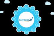 Внедрение и сопровождение корпоративных порталов на Битрикс24